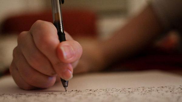 College application deadline looms